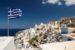 Disney Cruise Line Returns to Greece©PR Disney