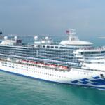 Vaar rond de wereld met Princess Cruises in 2019-2020