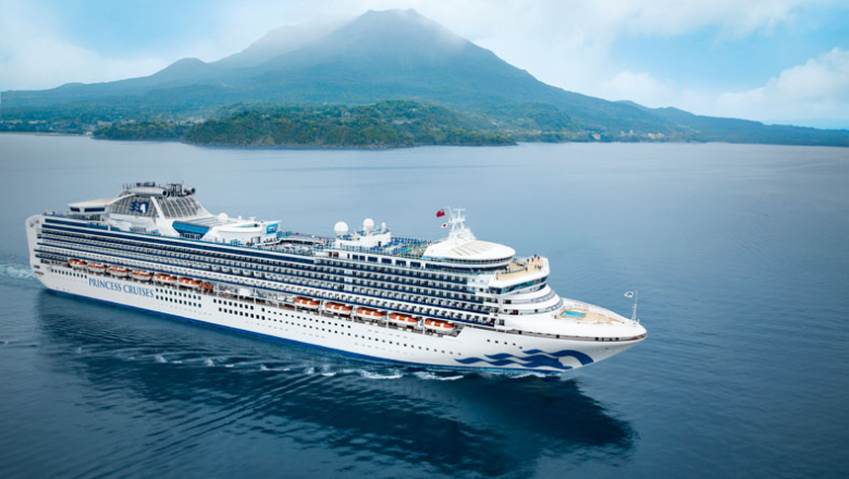 Japan-cruises bij Princess Cruises in 2020